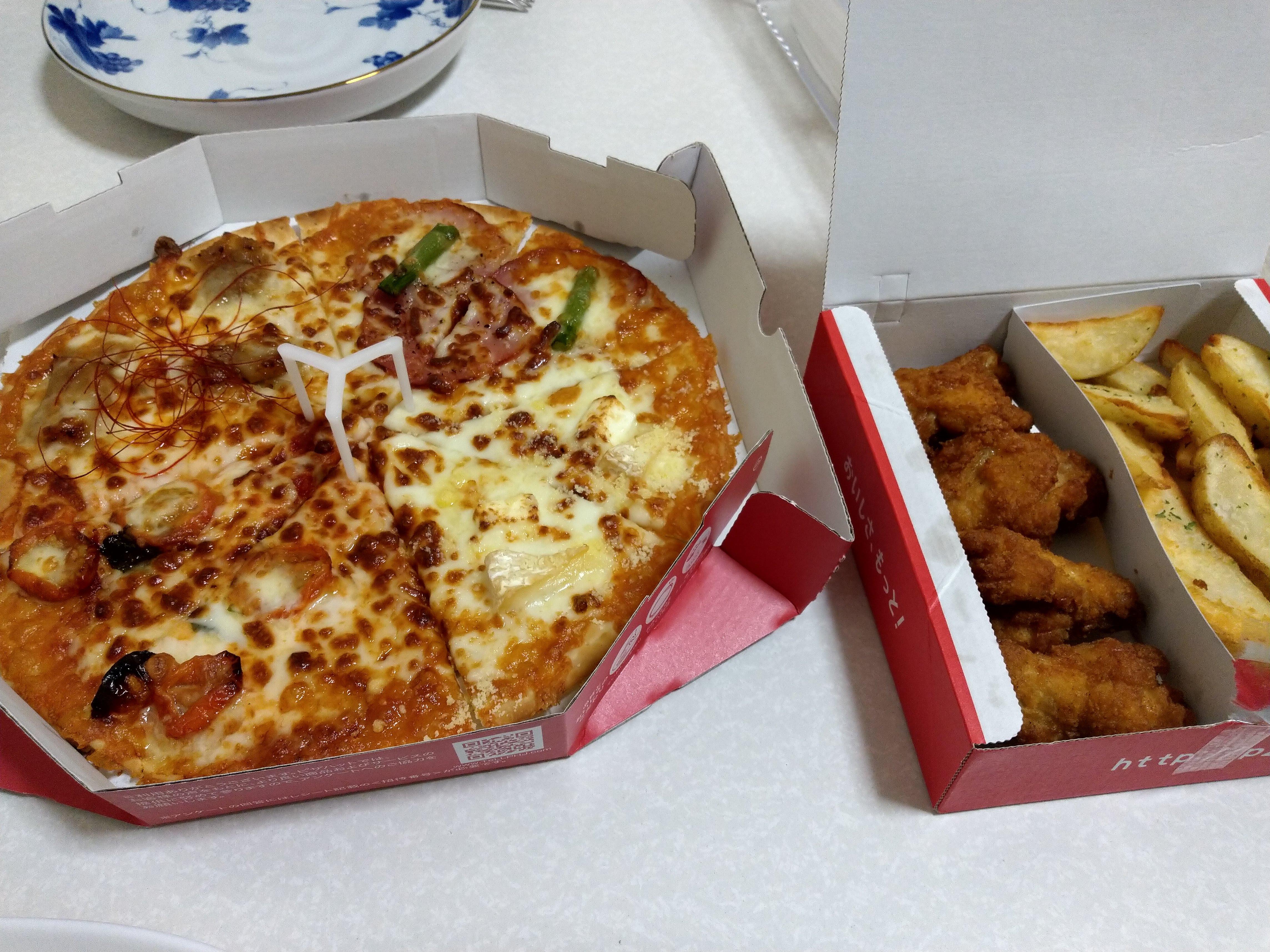 ピザとチキンとポテト