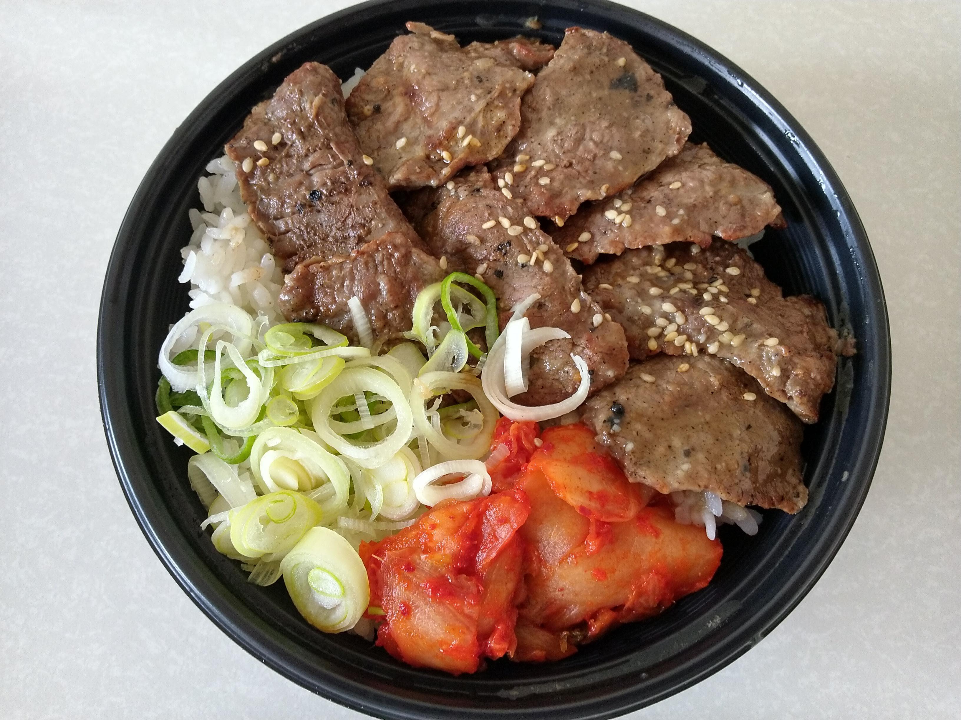 赤身肉の焼肉丼
