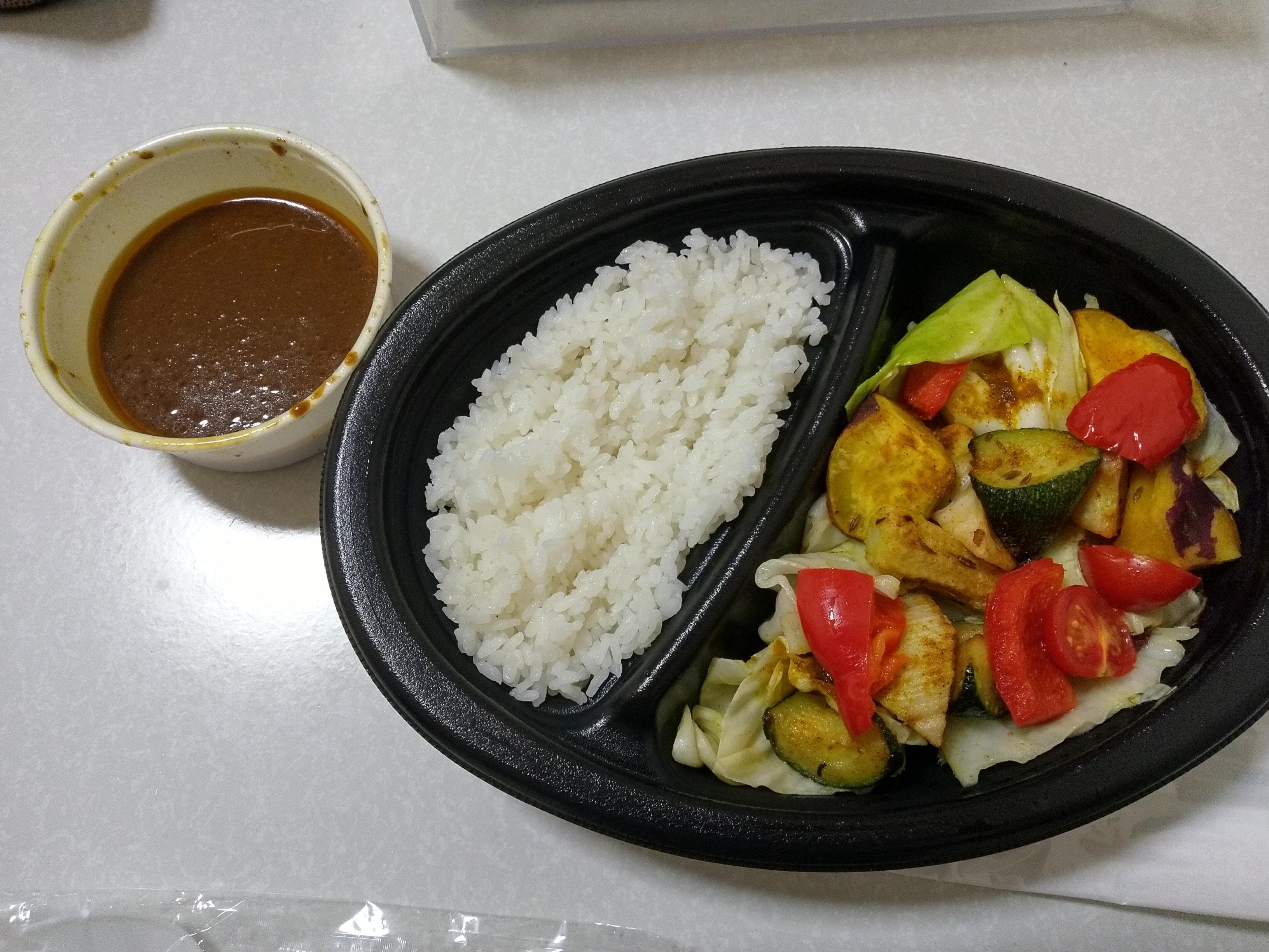 たっぷりグリル野菜カレー