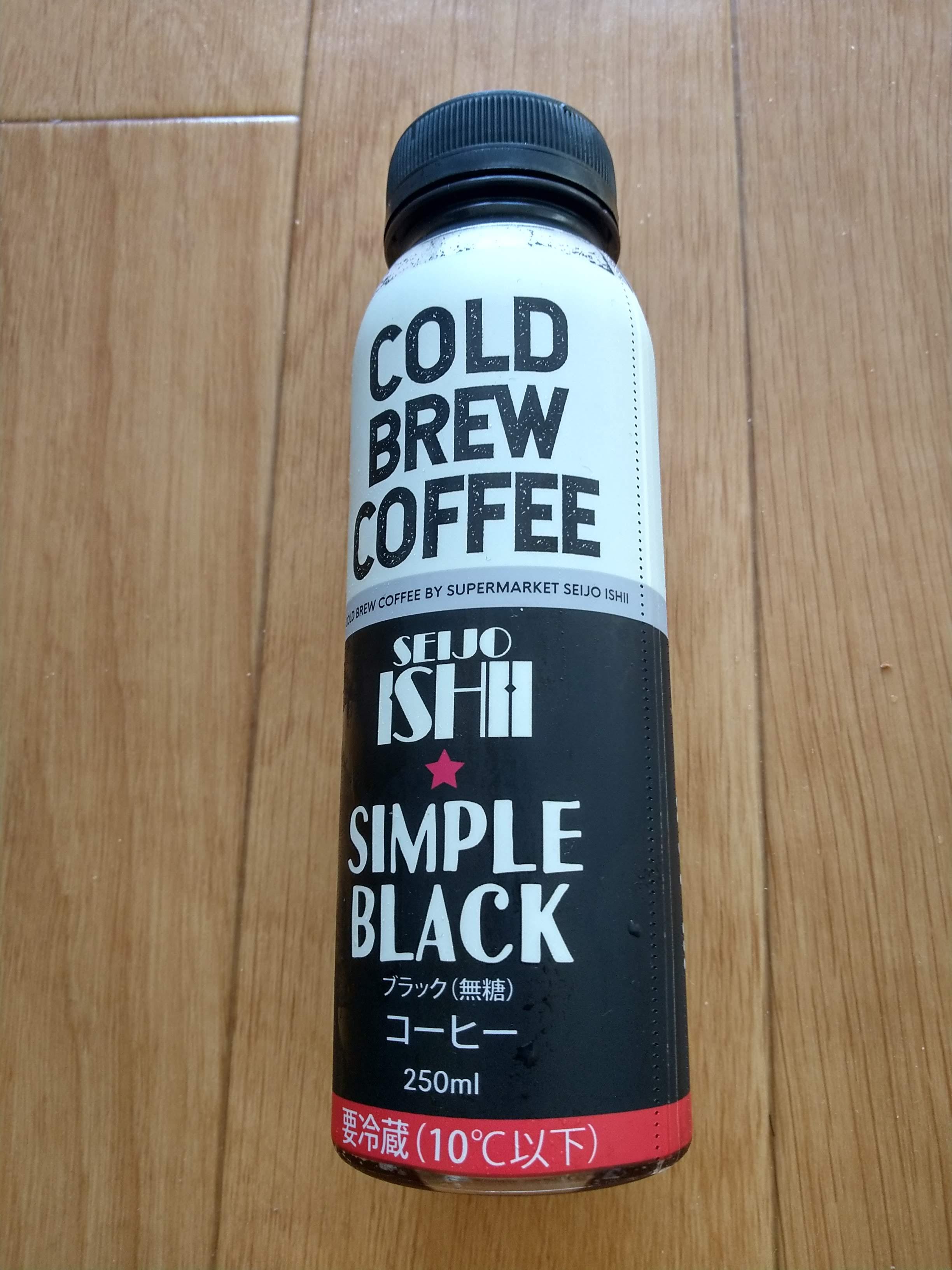 コールドブリューコーヒー無糖